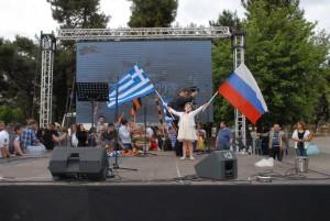 9 Мая  2015 г. Греция, г. Салоники, пл. Аристотеля
